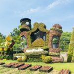 静岡県浜松市の観光スポット「浜松市フラワーパーク」