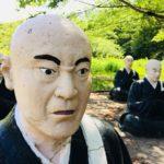 愛知県日進市のおススメ観光地なら「五色園」