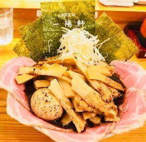 名古屋市天白区の超人気ラーメン店「一陽軒」食べログ3.5点以上