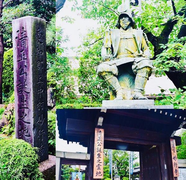 名古屋の無料で楽しめる歴史観光地「名古屋市秀吉清正記念館」