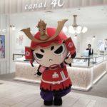 静岡県ご当地キャラクター・ご当地ゆるキャラのまとめ一覧