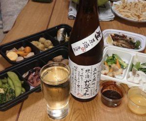 大甚本店 名古屋居酒屋